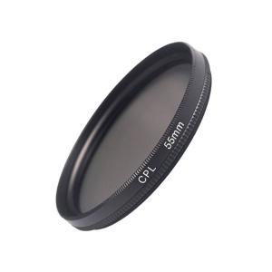 Filtro Polarizado Circular Helios Optical De 55mm Cpl55mm en GE Photo